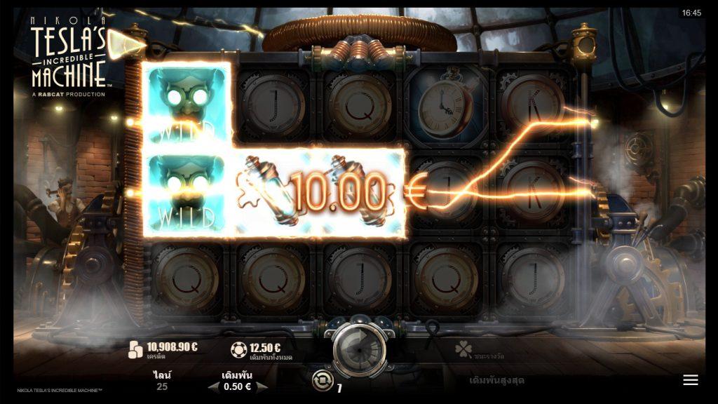 แนะนำเกมสล็อต Nikola Teslas Incredible Machine