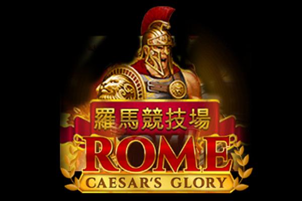 Roma สุดยอดเกมสล็อตออนไลน์ จาก SLOTXO